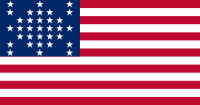 33-Star Fort Sumter Flag
